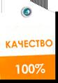 ssskkk.ru